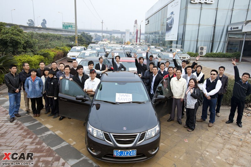 Saab Support Convoy Guangzhou