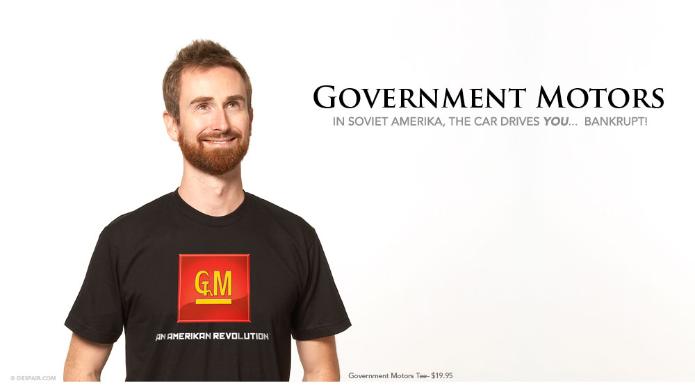 governmentmotors